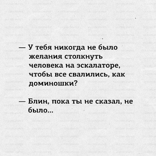 smeshnie_kartinki_142657385326.jpg