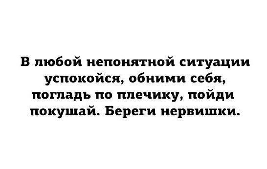 http://www.anekdotov-mnogo.ru/image-prikol//smeshnie_kartinki_142920733754.jpg