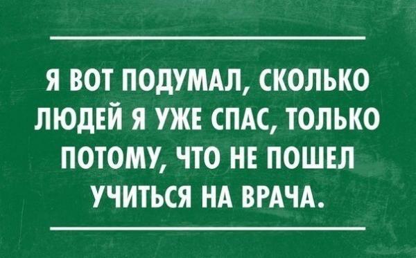http://www.anekdotov-mnogo.ru/image-prikol//smeshnie_kartinki_142968912427.jpg
