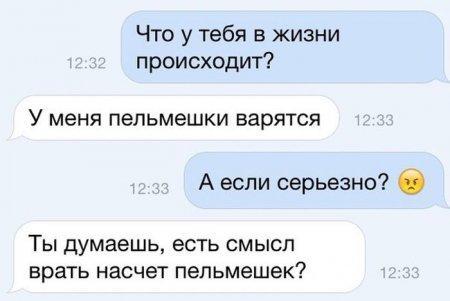 http://www.anekdotov-mnogo.ru/image-prikol//smeshnie_kartinki_143020708134.jpg