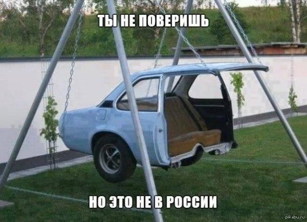http://www.anekdotov-mnogo.ru/image-prikol//smeshnie_kartinki_143032620396.jpg