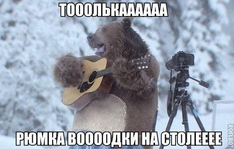 http://www.anekdotov-mnogo.ru/image-prikol//smeshnie_kartinki_14309091033.jpg
