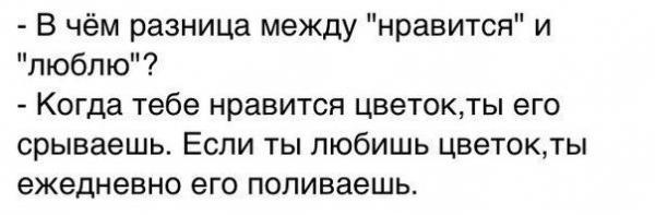 http://www.anekdotov-mnogo.ru/image-prikol//smeshnie_kartinki_143090910391.jpg