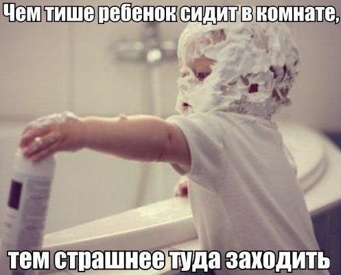 http://www.anekdotov-mnogo.ru/image-prikol//smeshnie_kartinki_143123858984.jpg