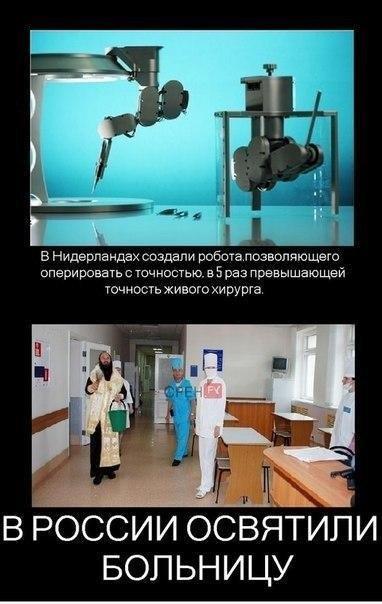 http://www.anekdotov-mnogo.ru/image-prikol//smeshnie_kartinki_143184156724.jpg