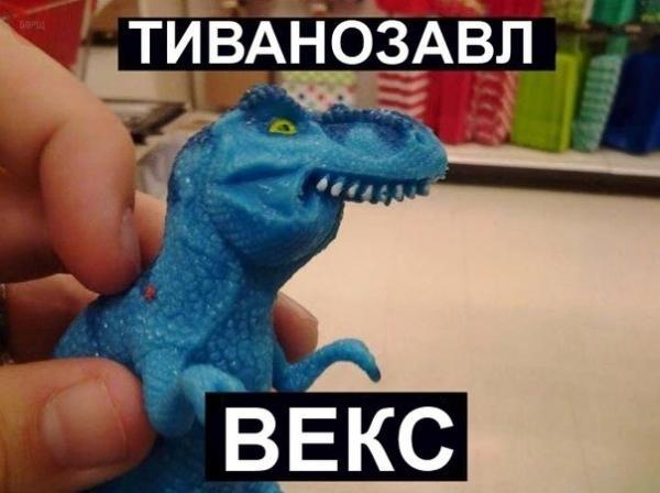 http://www.anekdotov-mnogo.ru/image-prikol//smeshnie_kartinki_143186452223.jpg