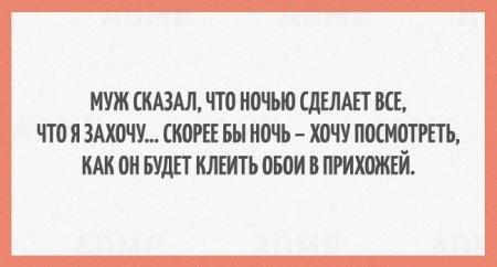http://www.anekdotov-mnogo.ru/image-prikol//smeshnie_kartinki_143350659324.jpg