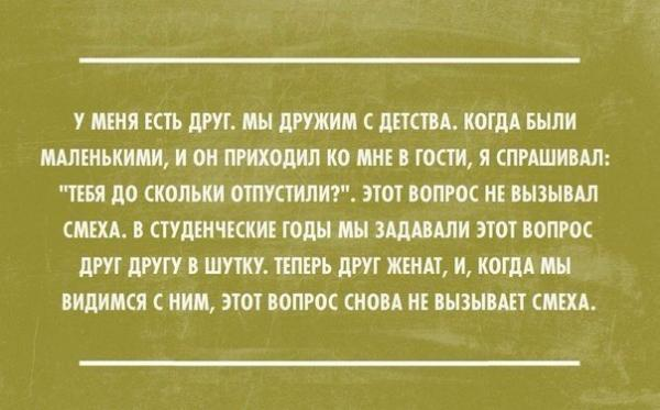 http://www.anekdotov-mnogo.ru/image-prikol//smeshnie_kartinki_144107273081.jpg