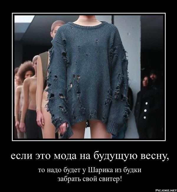 http://www.anekdotov-mnogo.ru/image-prikol//smeshnie_kartinki_145447359469.jpg