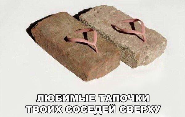 http://www.anekdotov-mnogo.ru/image-prikol//smeshnie_kartinki_146763466046.jpg
