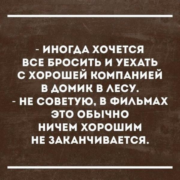 http://www.anekdotov-mnogo.ru/image-prikol//smeshnie_kartinki_146913830572.jpg