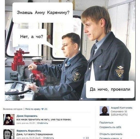 http://www.anekdotov-mnogo.ru/image-prikol//smeshnie_kartinki_146937110995.jpg