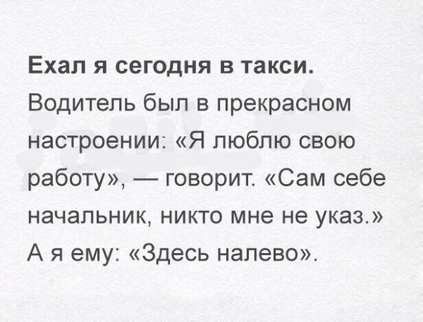 smeshnie_kartinki_147557886564.jpg