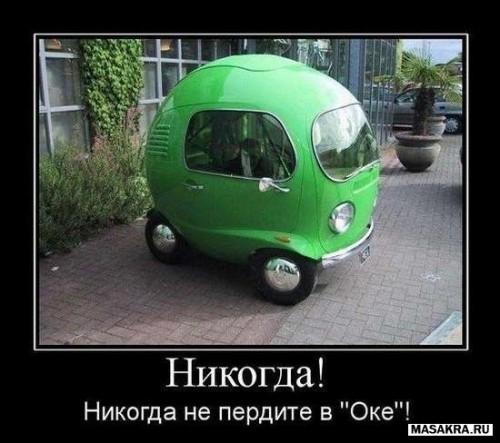 http://www.anekdotov-mnogo.ru/image-prikol/smeshnie_kartinki_1309865149.jpg