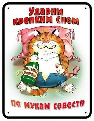 http://www.anekdotov-mnogo.ru/image-prikol/smeshnie_kartinki_1310583779.jpg