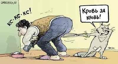 http://www.anekdotov-mnogo.ru/image-prikol/smeshnie_kartinki_1313090287.jpg