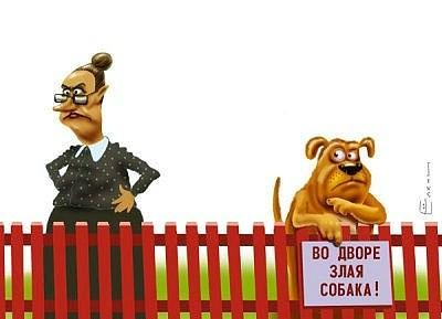 http://www.anekdotov-mnogo.ru/image-prikol/smeshnie_kartinki_1313090434.jpg