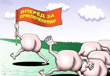 http://www.anekdotov-mnogo.ru/image-prikol/smeshnie_kartinki_1313090520.jpg