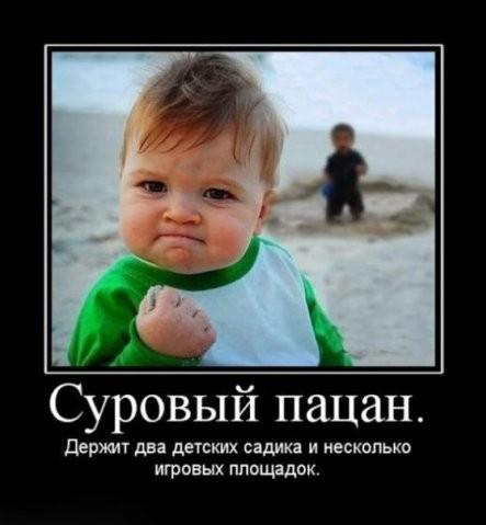 http://www.anekdotov-mnogo.ru/image-prikol/smeshnie_kartinki_1313422241.jpg