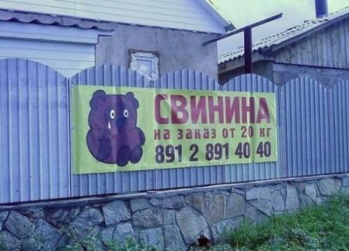 http://www.anekdotov-mnogo.ru/image-prikol/smeshnie_kartinki_1315564888.jpg