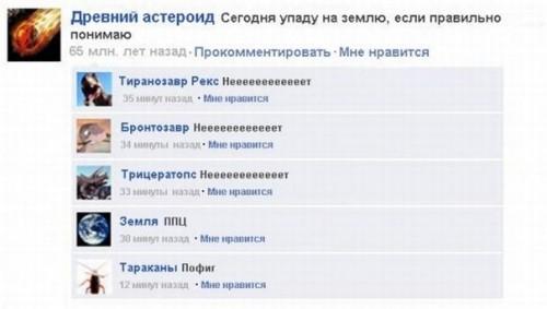 http://www.anekdotov-mnogo.ru/image-prikol/smeshnie_kartinki_1315938014.jpg