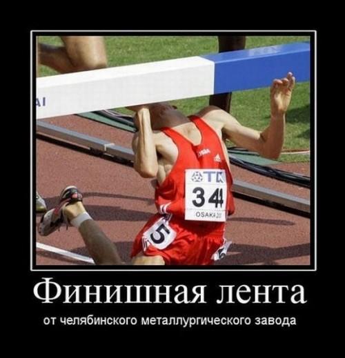 http://www.anekdotov-mnogo.ru/image-prikol/smeshnie_kartinki_1316356851.jpg