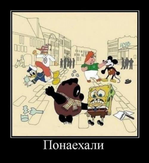 http://www.anekdotov-mnogo.ru/image-prikol/smeshnie_kartinki_1320004065.jpg