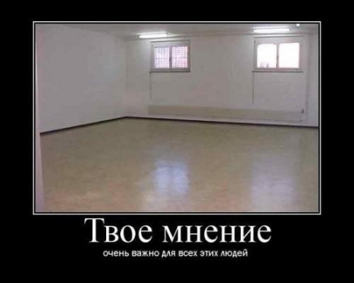 http://www.anekdotov-mnogo.ru/image-prikol/smeshnie_kartinki_132247989728.jpg