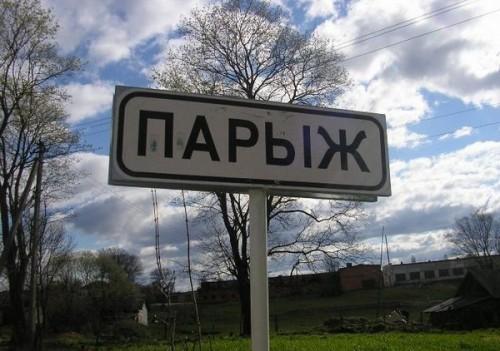 Перенести столицу из Москвы ...