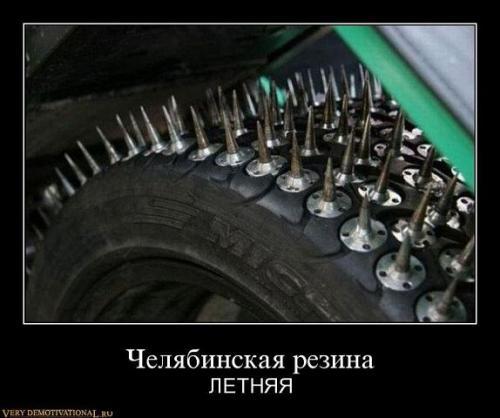 http://www.anekdotov-mnogo.ru/image-prikol/smeshnie_kartinki_133028119126022012.jpg