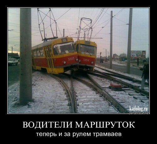 http://www.anekdotov-mnogo.ru/image-prikol/smeshnie_kartinki_133028122526022012.jpg