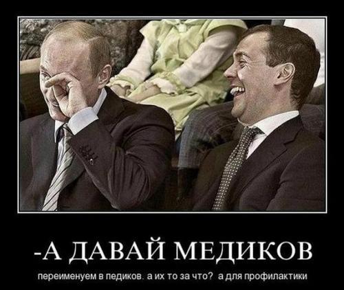 http://www.anekdotov-mnogo.ru/image-prikol/smeshnie_kartinki_133036786827022012.jpg