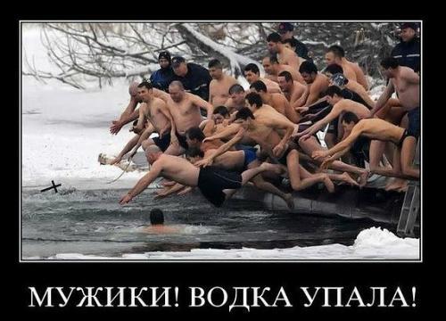 http://www.anekdotov-mnogo.ru/image-prikol/smeshnie_kartinki_133036795827022012.jpg