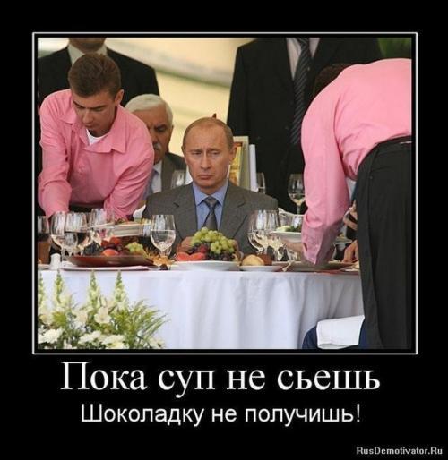 http://www.anekdotov-mnogo.ru/image-prikol/smeshnie_kartinki_133080115203032012.jpg