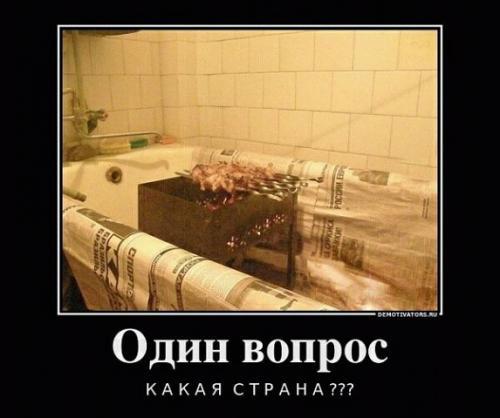 http://www.anekdotov-mnogo.ru/image-prikol/smeshnie_kartinki_133087203904032012.jpg