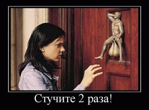 http://www.anekdotov-mnogo.ru/image-prikol/smeshnie_kartinki_133087229404032012.jpg