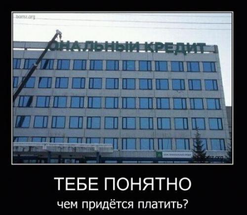 http://www.anekdotov-mnogo.ru/image-prikol/smeshnie_kartinki_133087245504032012.jpg