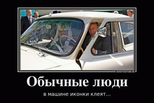 http://www.anekdotov-mnogo.ru/image-prikol/smeshnie_kartinki_133087247804032012.jpg
