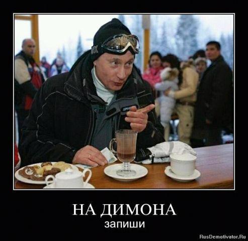 http://www.anekdotov-mnogo.ru/image-prikol/smeshnie_kartinki_133087253404032012.jpg