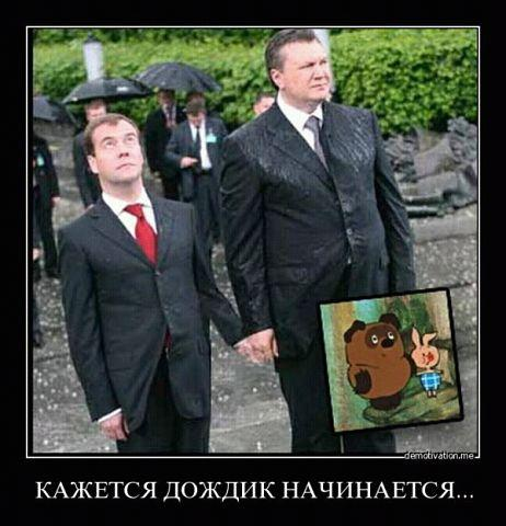 http://www.anekdotov-mnogo.ru/image-prikol/smeshnie_kartinki_133087260704032012.jpg