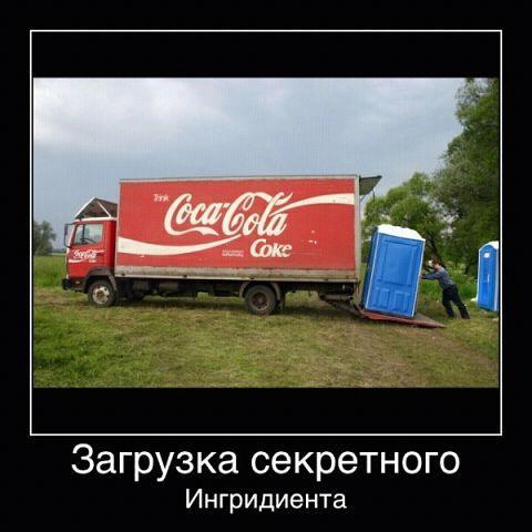 http://www.anekdotov-mnogo.ru/image-prikol/smeshnie_kartinki_133087279404032012.jpg