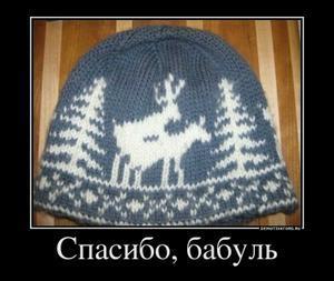 http://www.anekdotov-mnogo.ru/image-prikol/smeshnie_kartinki_133096822005032012.jpg