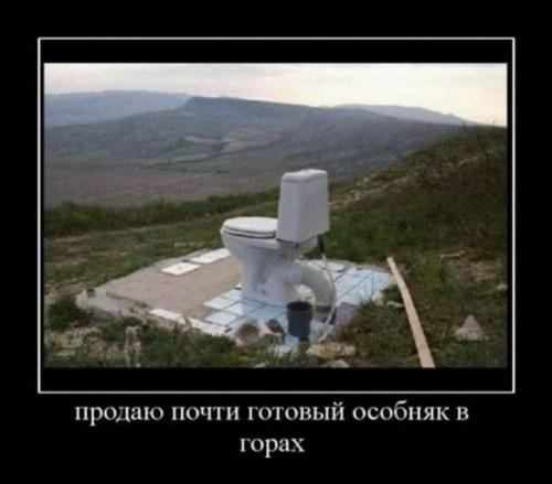 http://www.anekdotov-mnogo.ru/image-prikol/smeshnie_kartinki_133207431318032012.jpg