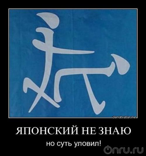 http://www.anekdotov-mnogo.ru/image-prikol/smeshnie_kartinki_133252016523032012.jpg