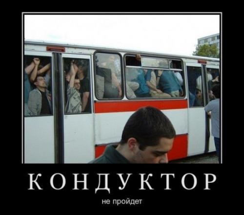 http://www.anekdotov-mnogo.ru/image-prikol/smeshnie_kartinki_133268023125032012.jpg