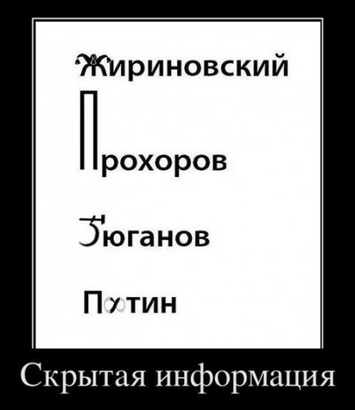 http://www.anekdotov-mnogo.ru/image-prikol/smeshnie_kartinki_133268030625032012.jpg