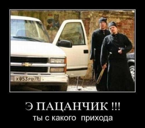 http://www.anekdotov-mnogo.ru/image-prikol/smeshnie_kartinki_133360758605042012.jpg