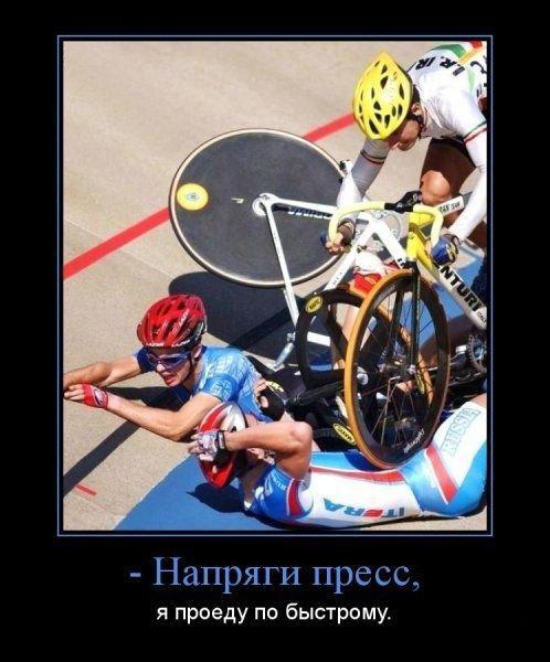 http://www.anekdotov-mnogo.ru/image-prikol/smeshnie_kartinki_133360780005042012.jpg