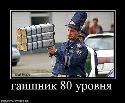 http://www.anekdotov-mnogo.ru/image-prikol/smeshnie_kartinki_133364737305042012.jpg