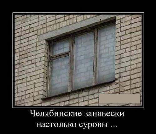 http://www.anekdotov-mnogo.ru/image-prikol/smeshnie_kartinki_133381700707042012.jpg